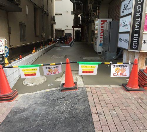 本町セントラルビル外構工事【千葉県船橋市】